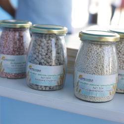 на фото продукція компанії Агрохімоіл продаж та поставка оптом мінеральних добрив в Україні