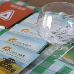 на фото листівки компанії Агрохімоіл по продажу мінеральних добрив, комплексних добрив, азотних добрив в Україні