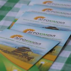 на фото листівки компанії Агрохімоіл по продажу оптом мінеральних добрив в Україні