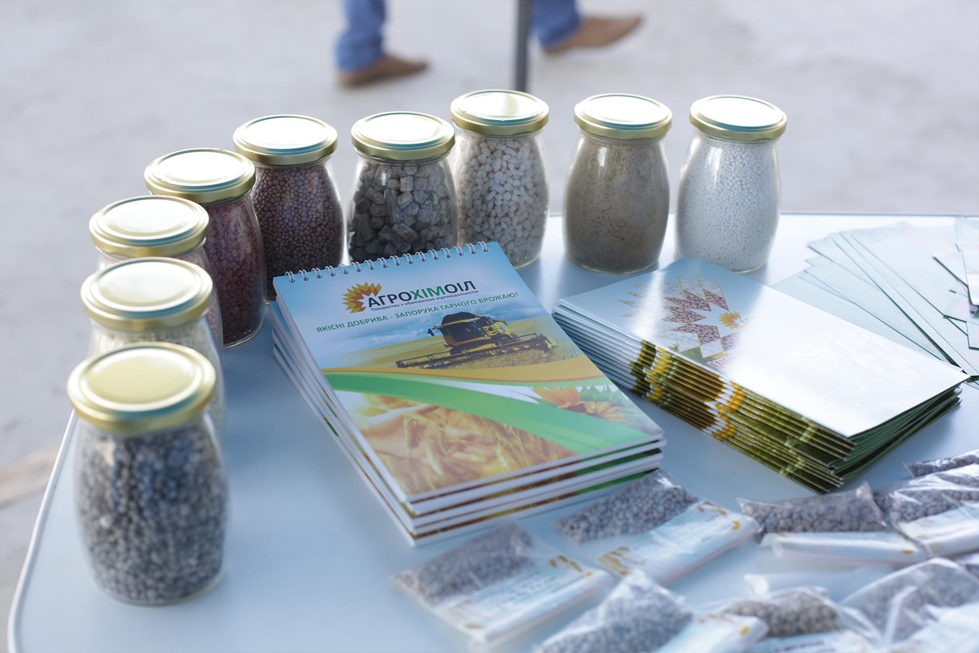 на фото азотні мінеральні добрива від компанії Агрохімоіл