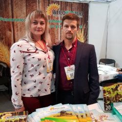 Агропромислова виставка мінераьних добрив в Україні AgroExpo 2018 від компанії Агрохімоіл