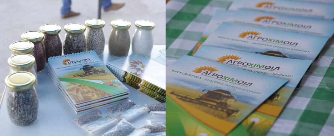 на фото калійні мінеральні добрива від компанії Агрохімоіл