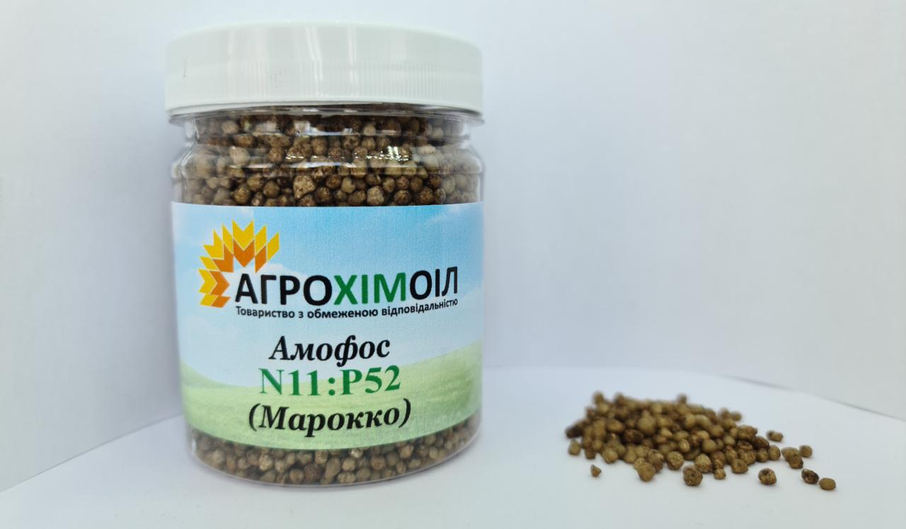 на фото мінеральне добриво амофос (аммофос) виробництва Марокко