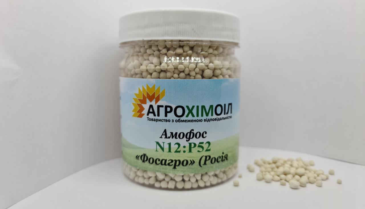 на фото мінеральне добриво амофос (аммофос) виробництва Росії