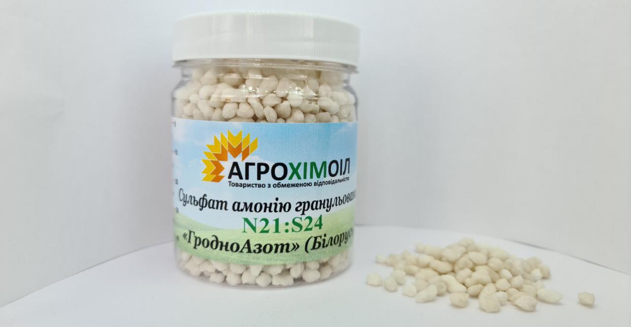 на фото сульфат амонію виробника Білорусь від компанії Агрохімоіл
