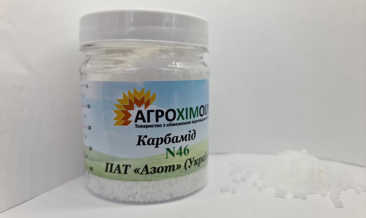 на фото карбамід сечовина виробника Україна від компанії Агрохімоіл